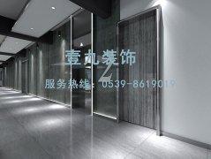 <b>临沂办公装修:佳润集团办公楼</b>